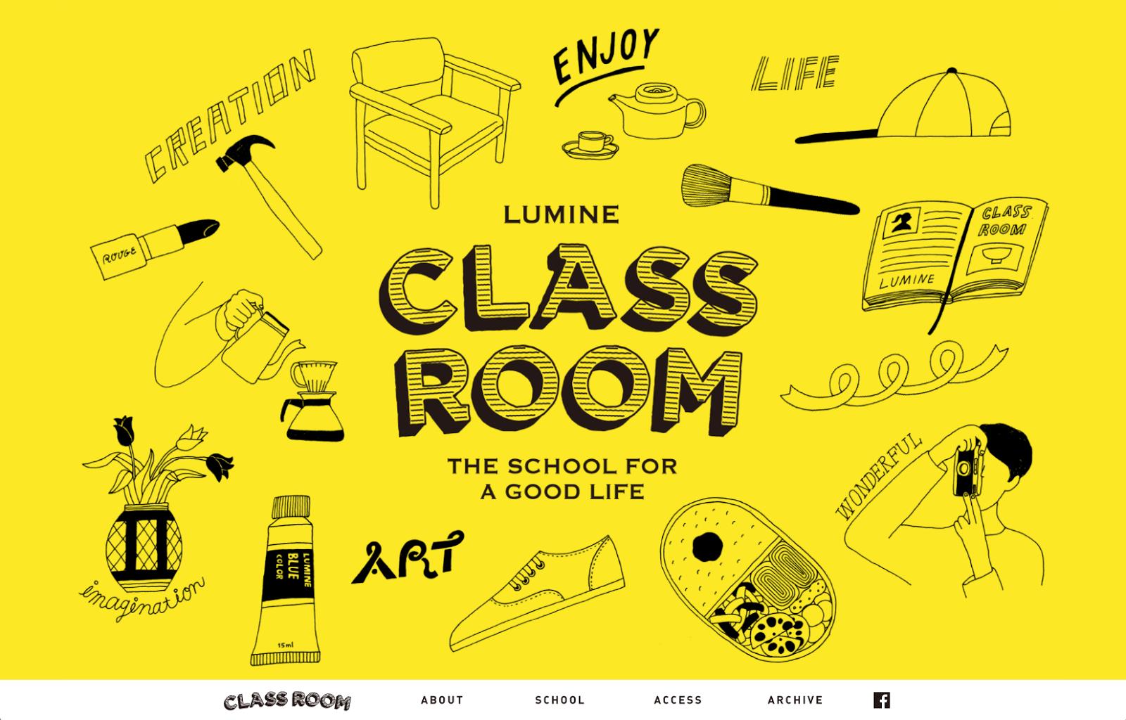 3/15(水)LUMINE CLASS ROOM「デジタル時代のファッションの楽しみ方」に登壇します