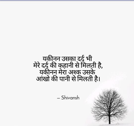 2 line status| Status in hindi| whatsapp shayari