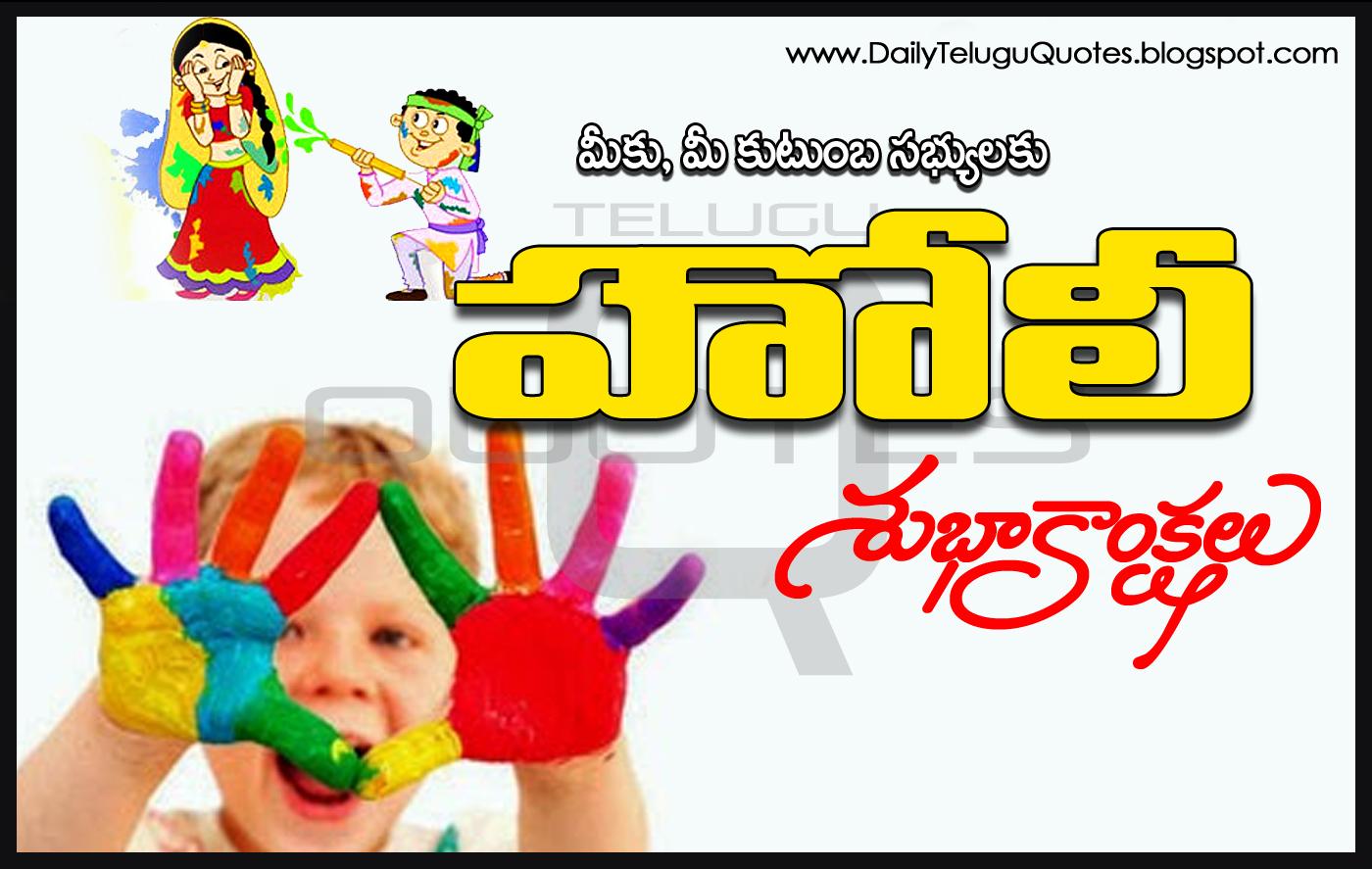 Happy holi wishes in telugu hd wallpapers best greetings telugu holi wishes in telugu holi hd wallpapers holi m4hsunfo