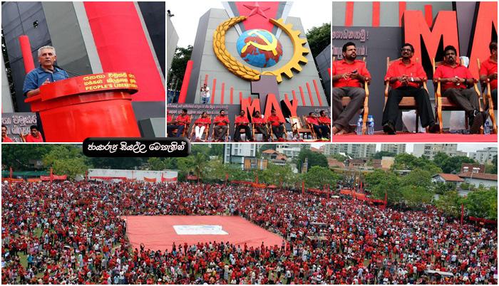 http://www.gallery.gossiplankanews.com/event/may-day-rally-jvp-2016.html