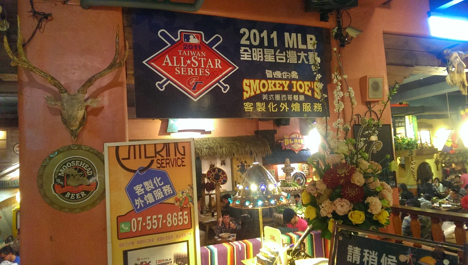 2015 01 24%2B20.07.17 - [食記] Smokey Joe's 冒煙的喬 高雄左營的美式墨西哥餐廳!