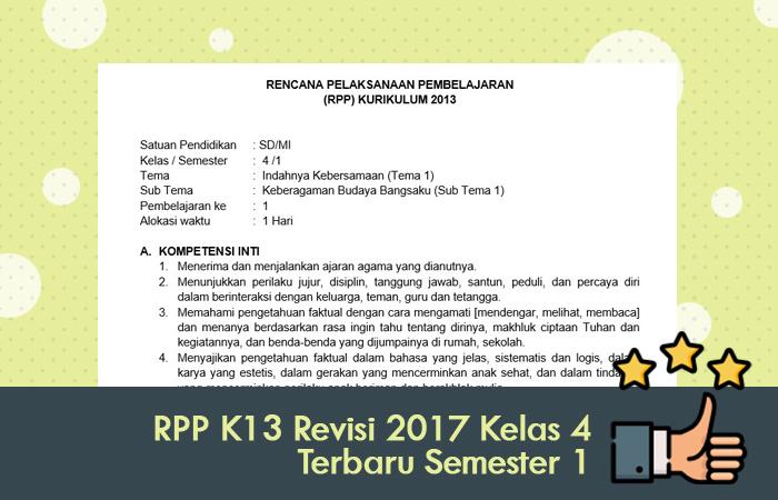 RPP K13 Revisi 2017 Kelas 4 Terbaru Semester 1