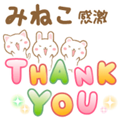 Mineko-Special Sticker