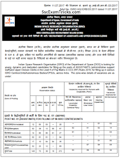 ISRO UDC Recruitment