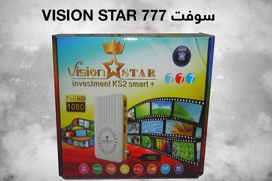 من الوكيل ولاول مره احدث سوفت وير لرسيفر Vision Star 777