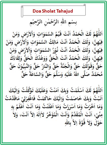 Bacaan Doa Setelah Sholat Tahajud Lengkap Dengan Tulisan