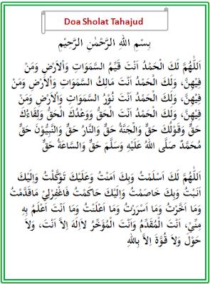 Doa Setelah Sholat Tahajud arab