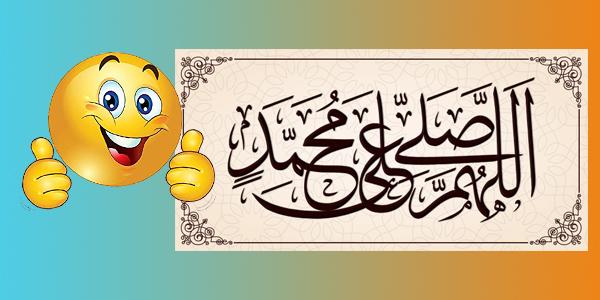 hikmat_membaca_shalawat