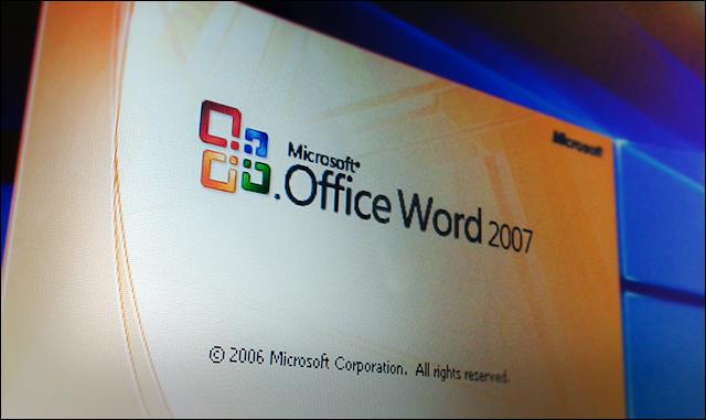 7 خدع وحيل في مايكروسوفت ورد Word يجب علي الجميع معرفتها