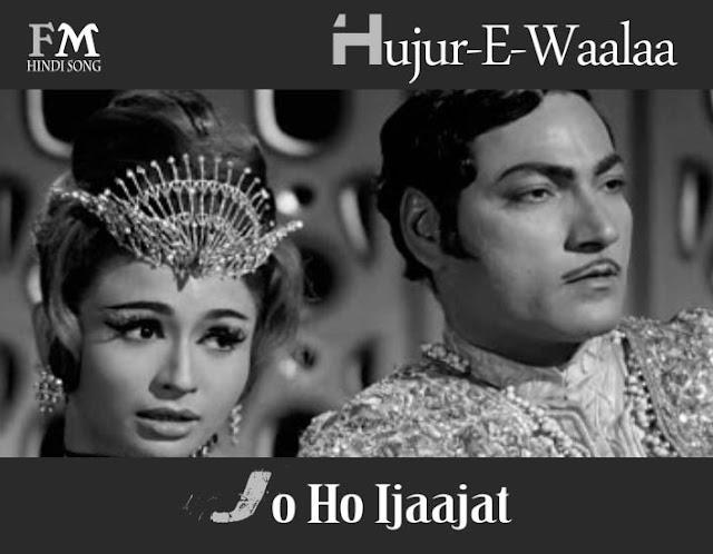 Hujur-E-Waalaa,-Jo-H- Ijaajat-Yeh-Raat-Phir-Na-Aayegi-(1965)