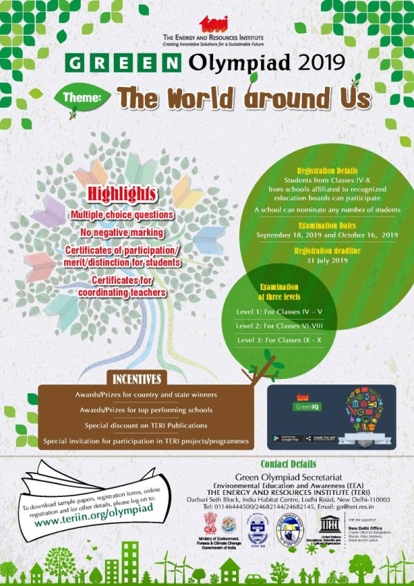 Green Olympiad 2019 (Environment Quiz by TERI) Registration Open