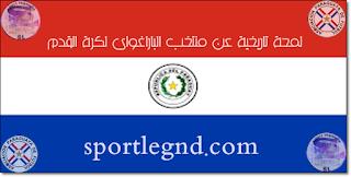 البرازيل,الباراغواي,البارغواي,باراغواي,الاوروغواي,باراجواي,امريكا,كوبا,اهداف,كاس العالم,الارجنتين,نهائي,مباراة,تصفيات كاس العالم,الباراغواي و البرازيل,الأرجنتين ضد الباراجواي,الباراجواي,باراجواي فس أوروغواي,البراغواي,مباراة اليوم