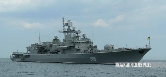 Фрегат ВМС України