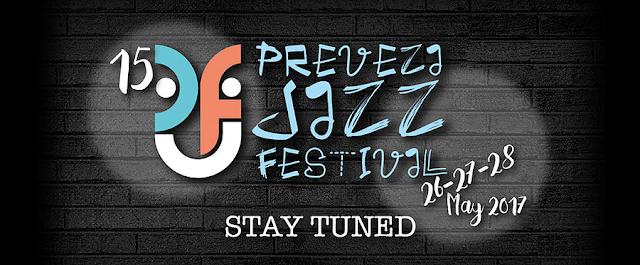 15ο Preveza Jazz Festival