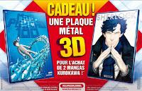 http://blog.mangaconseil.com/2018/01/goodies-une-plaque-en-metal-avec-effet.html