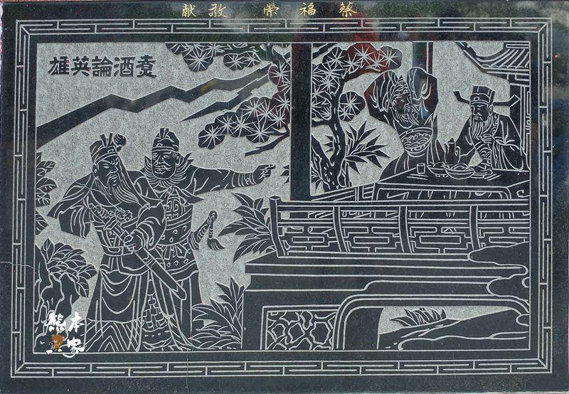 小琉球IG景點|竹林生態濕地公園|碧雲寺~有日本嵐山竹林的fu
