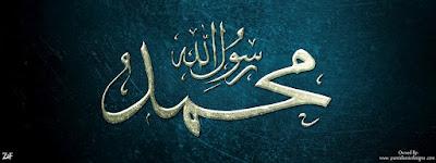 Muhammad Saw Adalah Rasulullah untuk Seluruh Umat Manusia