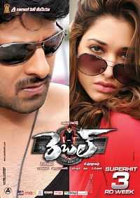Rebel (2012) Hindi - Telugu Movie Download 500mb BRRip