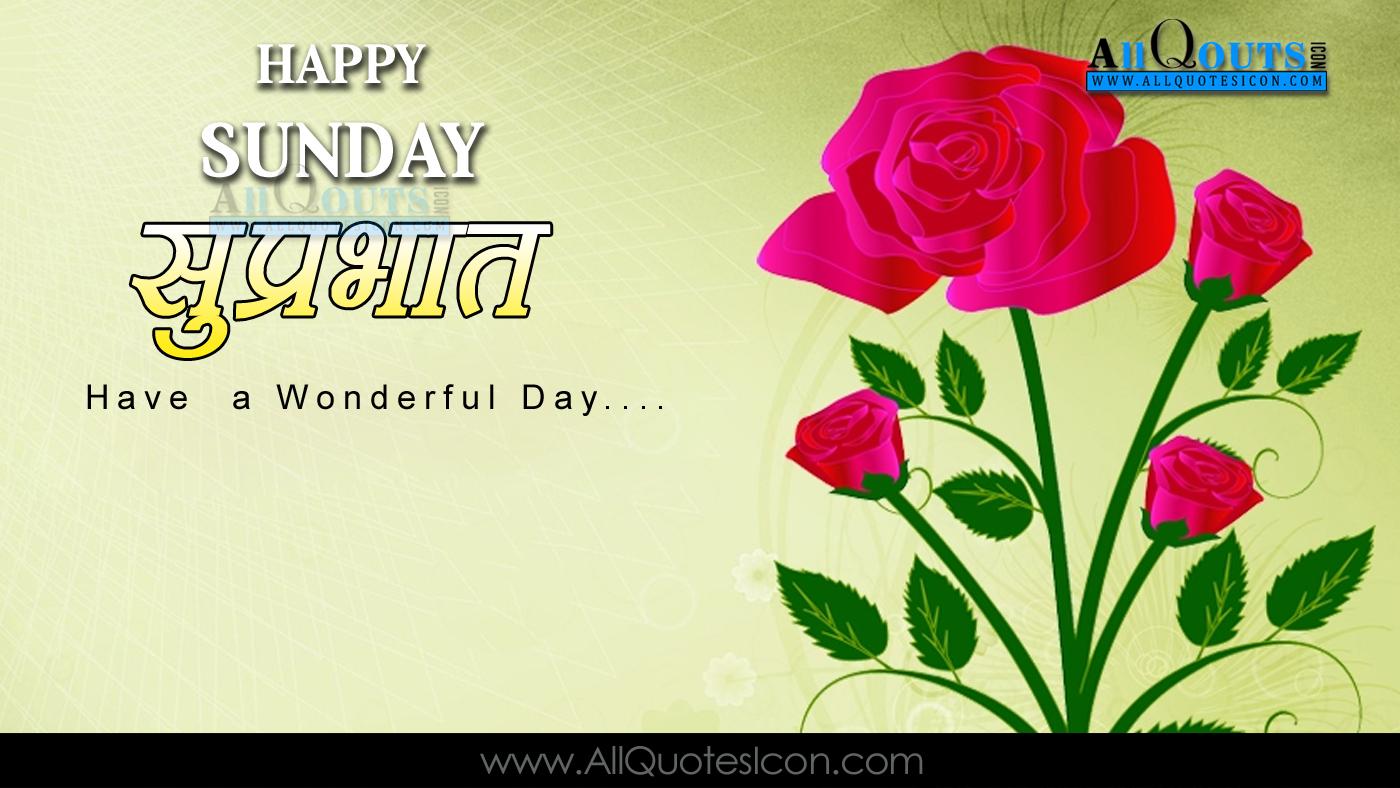 Happy Sunday Images Best Good Morning Greetings In Hindi Shayari