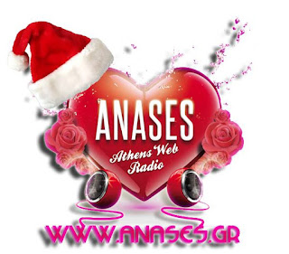 anases.gr