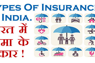 Download Indemnity Meaning In Insurance In Hindi Pictures