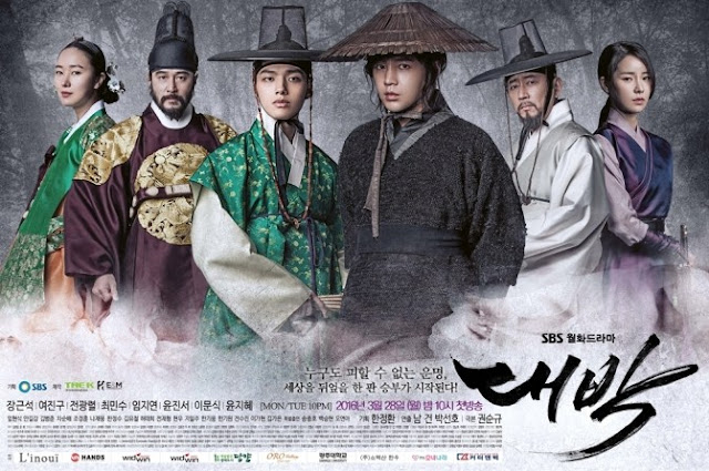 Drama Korea Terbaru : Jackpot 2016