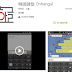 學會用韓國鍵盤onhangul在手機輸入韓文(比google韓文輸入更好用)