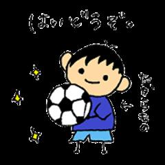a boy of love soccer