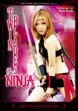 Twin Blades of the Ninja 2007 [No Subs]