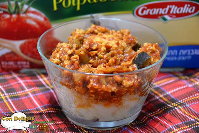 מוסקה ותפוחי אדמה לפסח Passover moussaka and potatoes