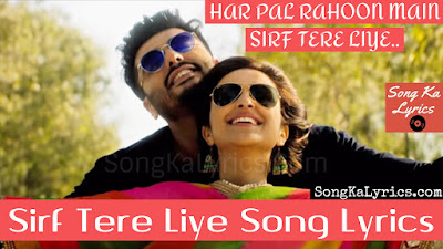 sirf-tere-liye-song-lyrics-namaste-england-atif-aslam-arjun-kapoor-parineeti-chopra