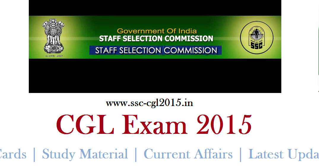 ssc cgl online application form 2016