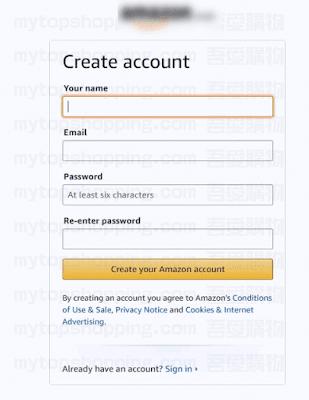 Amazon帳號註冊