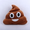 small poop emoji pillow cute smile cartoon eyes Dollar Tree hauls reviews Colorado