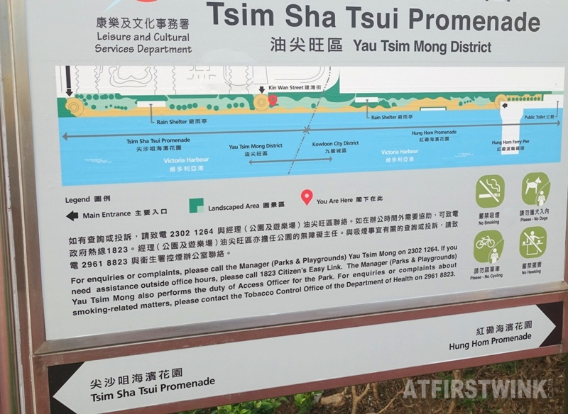 Kowloon Harbourfront hotel Hong Kong Tsim Sha Tsui romenade