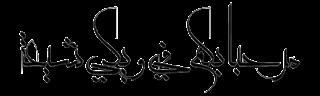 تصفح موقع و يكي الشيعة اكبر موسوعة شيعية على شبكة الانترنت احد فروع ويكيبيديا