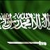 وظائف شاغرة في السعودية للهندسة