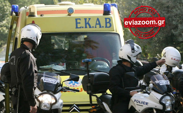 Χαλκίδα: Άγριος ξυλοδαρμός στην Αρεθούσης! Κρανοφόροι με λοστούς σακάτεψαν στο ξύλο 24χρονο Αλβανό έξω από το σπίτι του!