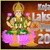 2019 Kojagari Lakshmi Puja Date & Time in West Bengal, 2019 Bengali Lakshmi Pooja Date