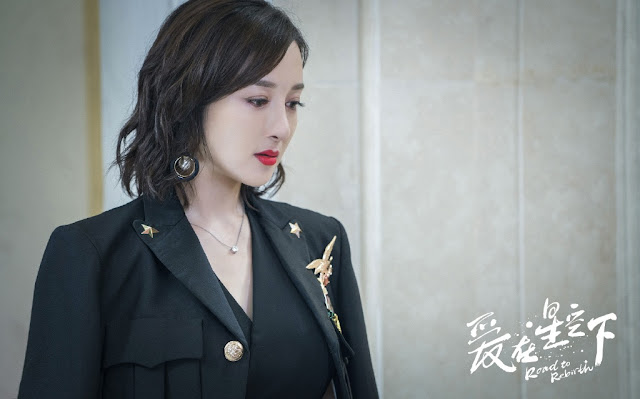 road to rebirth cdrama li yixiao