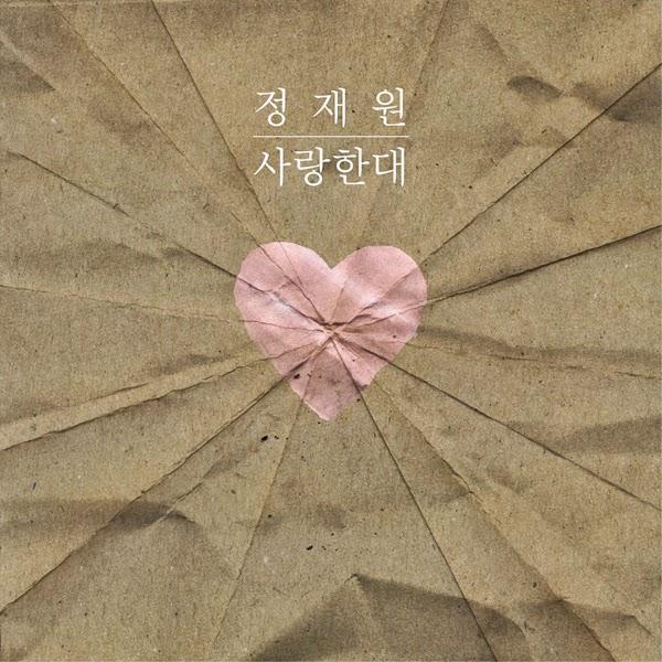[Single] Jung Jae Won – She Said