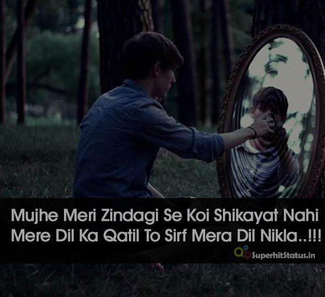 Sad Boy Alone Quotes: Boy Sad Hurt Touching Hindi Shayari 2017