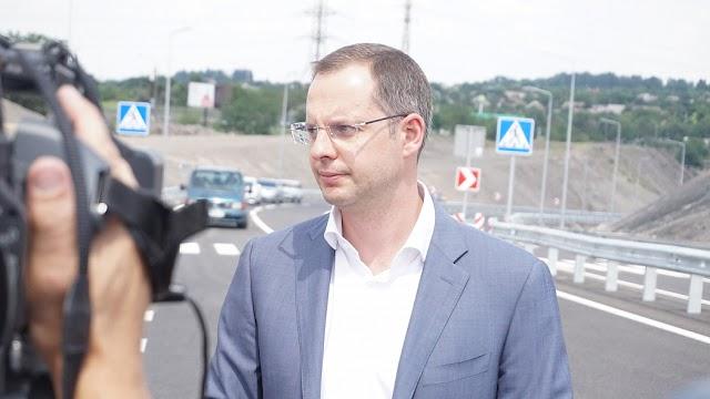 У Запоріжжі презентували сучасну магістраль