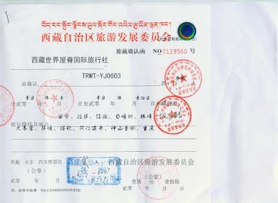 Tibet Visa