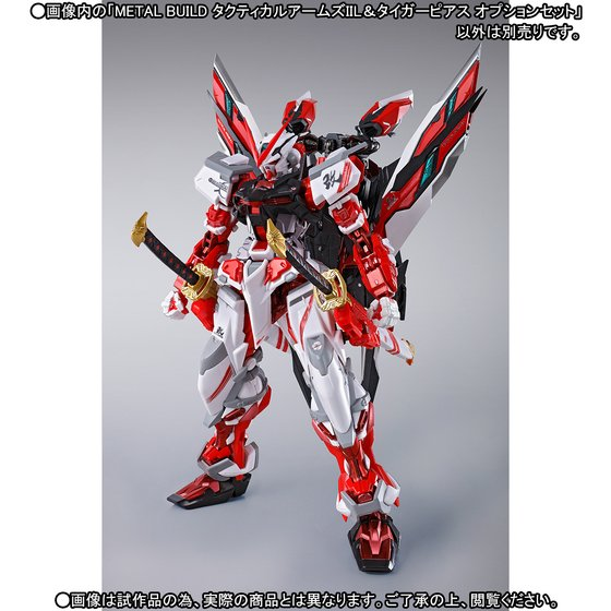 Metal Build Gundam Astray Red Frame Kai Option Parts Set