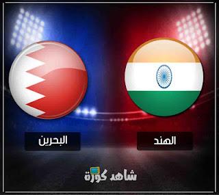 مشاهدة مباراة البحرين والهند بث مباشر بتاريخ 14-01-2019 كأس آسيا 2019
