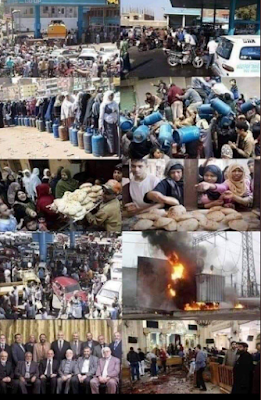 حنا_١٠٠_مليون_سيسي, الفاع عن البلد, مصر, الرئيس السيسى, هاشتاج احنا100 مليون سيسى,