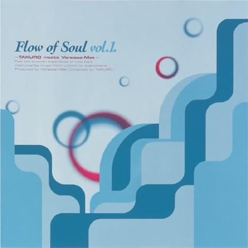 グレイ Flow of Soul vol.1 TAKURO meets Vanessa-Mae rar, flac, zip, mp3, aac, hires