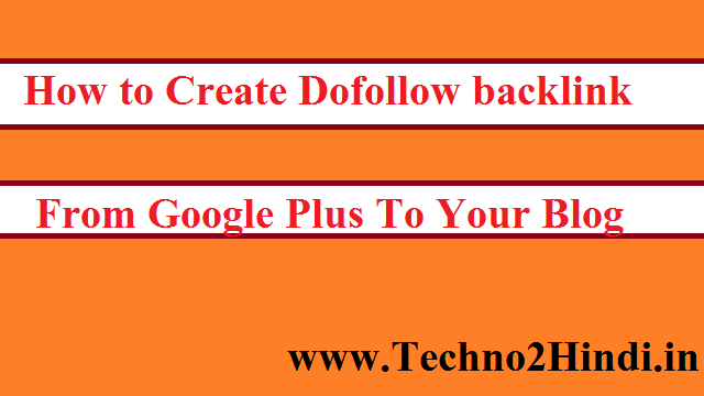 dofollow backlinks from google plus