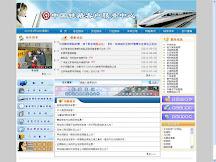 [背包火車遊3]www.12306.cn 簡單教學